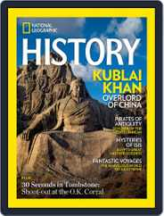 National Geographic History (Digital) Subscription March 1st, 2020 Issue