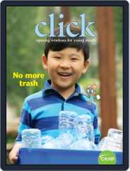 Click Science And Discovery Magazine For Preschoolers And Young Children (Digital) Subscription March 1st, 2019 Issue