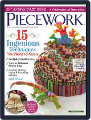 PieceWork (Digital) Subscription February 21st, 2018 Issue