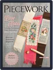 PieceWork (Digital) Subscription January 1st, 2020 Issue
