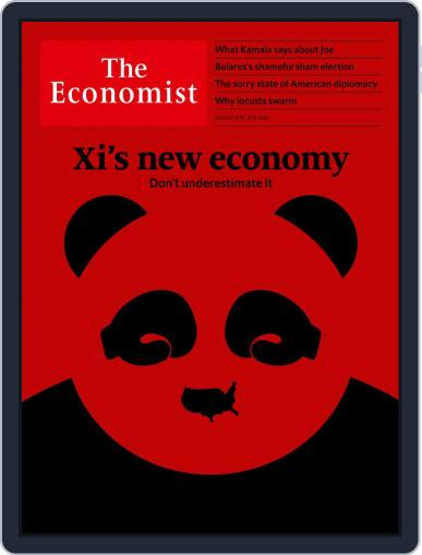 The Economist Digital Magazine August 15th, 2020 Issue Cover