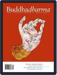 Buddhadharma: The Practitioner's Quarterly (Digital) Subscription July 26th, 2019 Issue
