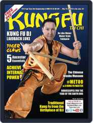 Kung Fu Tai Chi (Digital) Subscription March 19th, 2018 Issue