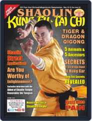 Kung Fu Tai Chi (Digital) Subscription February 1st, 2019 Issue