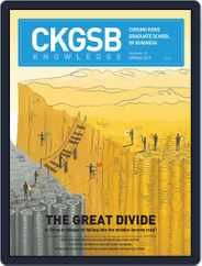 CKGSB Knowledge - China Business and Economy (Digital) Subscription April 1st, 2019 Issue