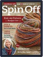 Spin-Off (Digital) Subscription September 1st, 2017 Issue