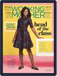 Working Mother (Digital) Subscription July 26th, 2016 Issue
