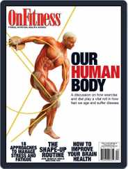 OnFitness (Digital) Subscription March 1st, 2020 Issue