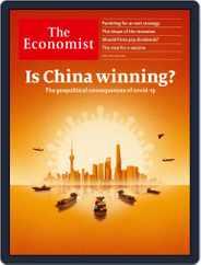 The Economist (Digital) Subscription April 18th, 2020 Issue