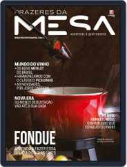 Prazeres da Mesa Magazine (Digital) Subscription July 10th, 2020 Issue