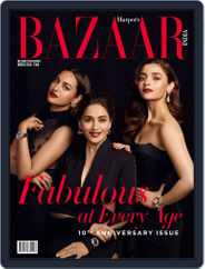 Harper's Bazaar India (Digital) Subscription March 1st, 2019 Issue