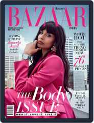 Harper's Bazaar India (Digital) Subscription May 1st, 2019 Issue