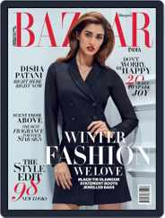Harper's Bazaar India (Digital) Subscription December 1st, 2019 Issue