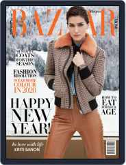 Harper's Bazaar India (Digital) Subscription January 1st, 2020 Issue