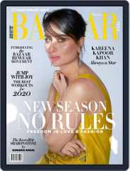 Harper's Bazaar India (Digital) Subscription March 1st, 2020 Issue