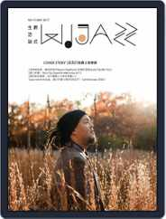WIJAZZ 爵式生活誌 (Digital) Subscription June 30th, 2017 Issue