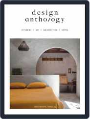 Design Anthology (Digital) Subscription March 1st, 2020 Issue