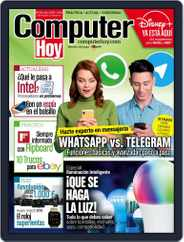 Computer Hoy (Digital) Subscription March 19th, 2020 Issue