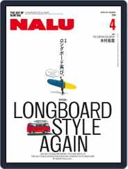 NALU (Digital) Subscription March 15th, 2017 Issue