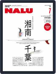NALU (Digital) Subscription June 17th, 2017 Issue