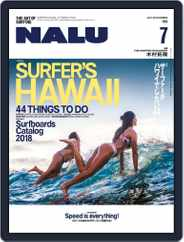 NALU (Digital) Subscription June 14th, 2018 Issue