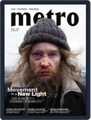 Metro (Digital) Subscription April 1st, 2018 Issue