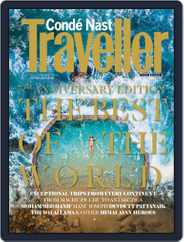 Conde Nast Traveller India (Digital) Subscription October 1st, 2017 Issue