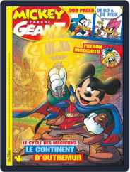 Mickey Parade Géant (Digital) Subscription March 1st, 2018 Issue