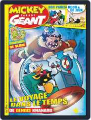 Mickey Parade Géant (Digital) Subscription March 1st, 2019 Issue