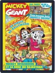 Mickey Parade Géant (Digital) Subscription May 1st, 2019 Issue