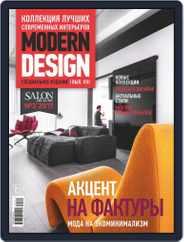 Salon de Luxe Classic (Digital) Subscription September 1st, 2017 Issue