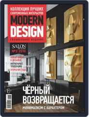 Salon de Luxe Classic (Digital) Subscription October 1st, 2018 Issue