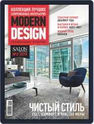 Salon de Luxe Classic (Digital) Subscription April 1st, 2019 Issue
