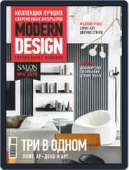 Salon de Luxe Classic (Digital) Subscription November 1st, 2019 Issue