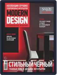Salon de Luxe Classic (Digital) Subscription April 1st, 2020 Issue