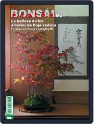 Bonsai Pasion (Digital) Subscription February 1st, 2017 Issue