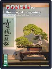 Bonsai Pasion (Digital) Subscription August 1st, 2017 Issue