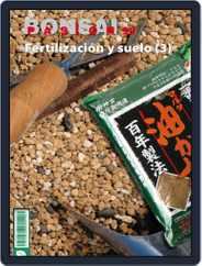 Bonsai Pasion (Digital) Subscription August 1st, 2018 Issue