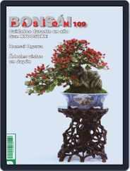 Bonsai Pasion (Digital) Subscription April 1st, 2020 Issue