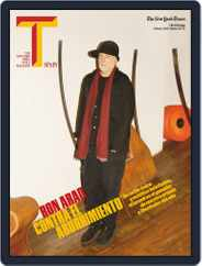 T Magazine SPAIN (Digital) Subscription February 1st, 2019 Issue
