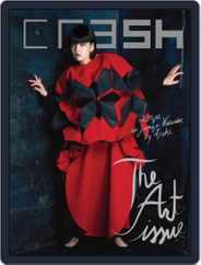 Crash (digital) Subscription December 1st, 2016 Issue