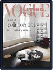 Vogue Living (Digital) Subscription May 1st, 2020 Issue