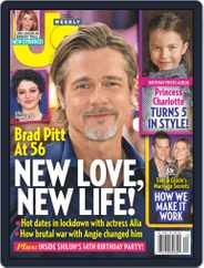 Us Weekly (Digital) Subscription May 18th, 2020 Issue