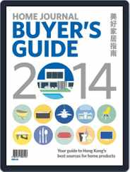 Home Buyer's Guide Magazine (Digital) Subscription January 3rd, 2014 Issue