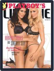 Playboy's Lingerie (Digital) Subscription September 1st, 2011 Issue