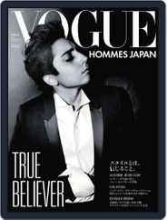 Vogue Hommes Japan (Digital) Subscription November 1st, 2010 Issue