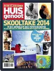 Huisgenoot Skooltake Magazine (Digital) Subscription April 1st, 2014 Issue