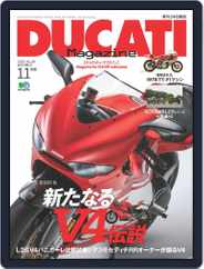 Ducati (Digital) Subscription September 28th, 2018 Issue