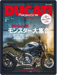 Ducati (Digital) Subscription June 29th, 2017 Issue