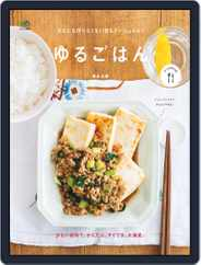 ei cooking (エイクッキング) Magazine (Digital) Subscription March 1st, 2017 Issue